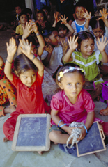 Right of Children to Free and Compulsory Education